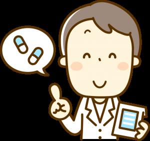 男性の妊活にも葉酸は重要な働きをしますのでサプリメントで補うようにしましょう。