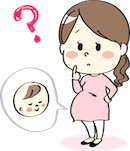 妊活サプリは何を基準に選ぶのが正解なの?