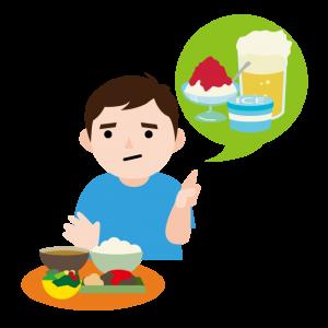 妊活中の男性は規則正しい食生活を心掛ける必要があります。不足しがちな栄養素はサプリメントから補うようにしましょう。