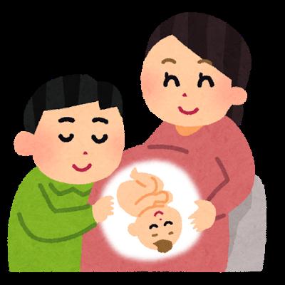 妊娠中のママと赤ちゃんを楽しみに待つパパのイラスト