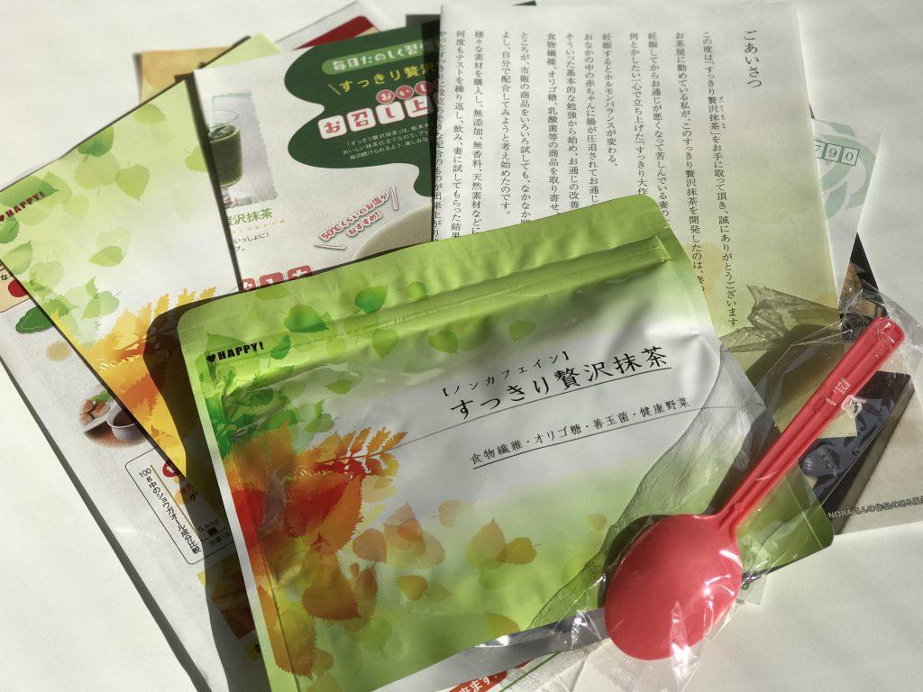 すっきり贅沢緑茶のパッケージと同梱物