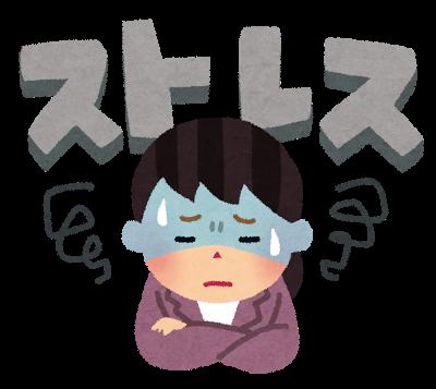 ストレスを抱えて悩む女性