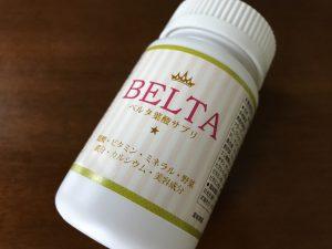 美容成分たっぷりの妊活サプリ ベルタ葉酸
