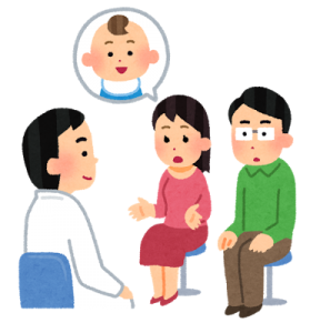 婦人科で子供の事を相談する夫婦
