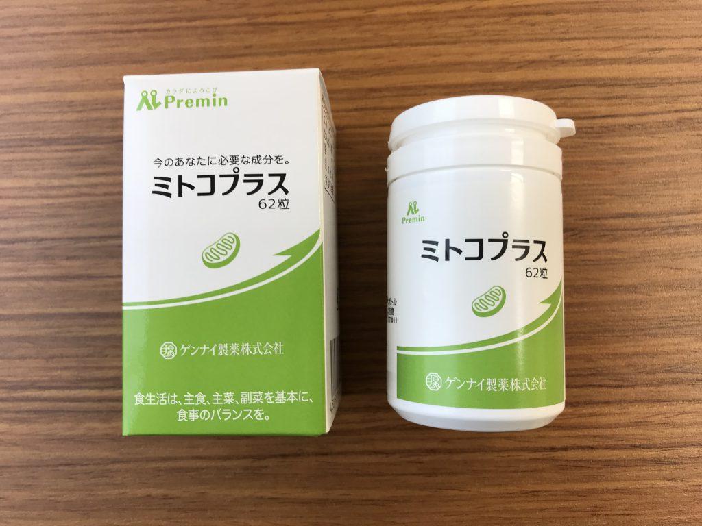 ゲンナイ製薬が販売するミトコンドリアサプリ「ミトコプラス」