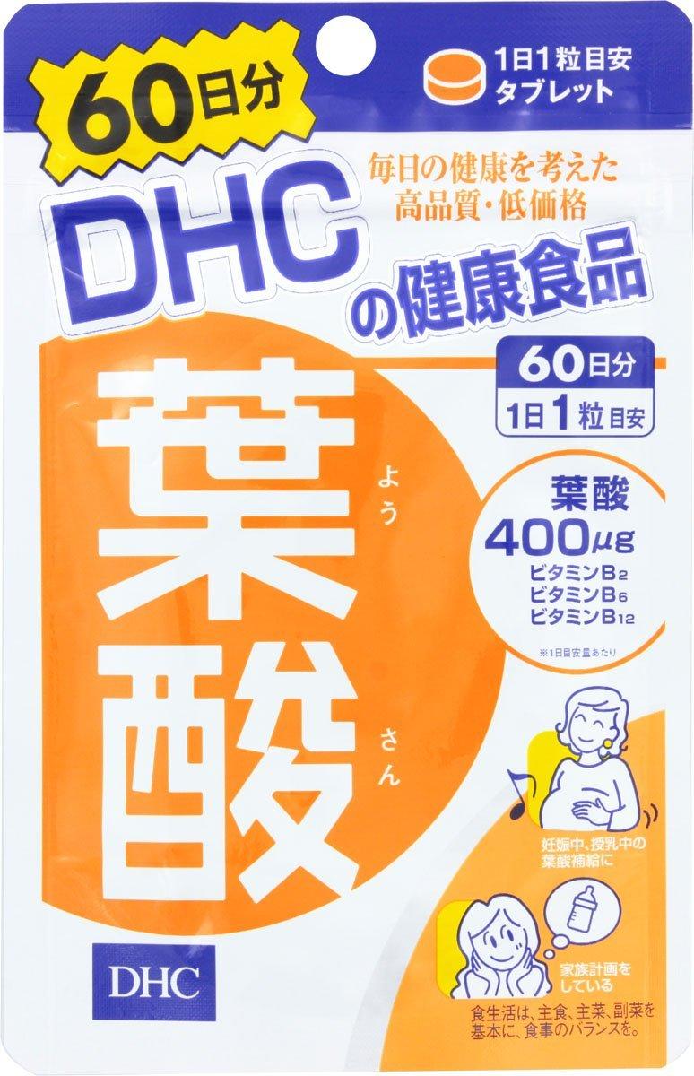 DHCの葉酸サプリ