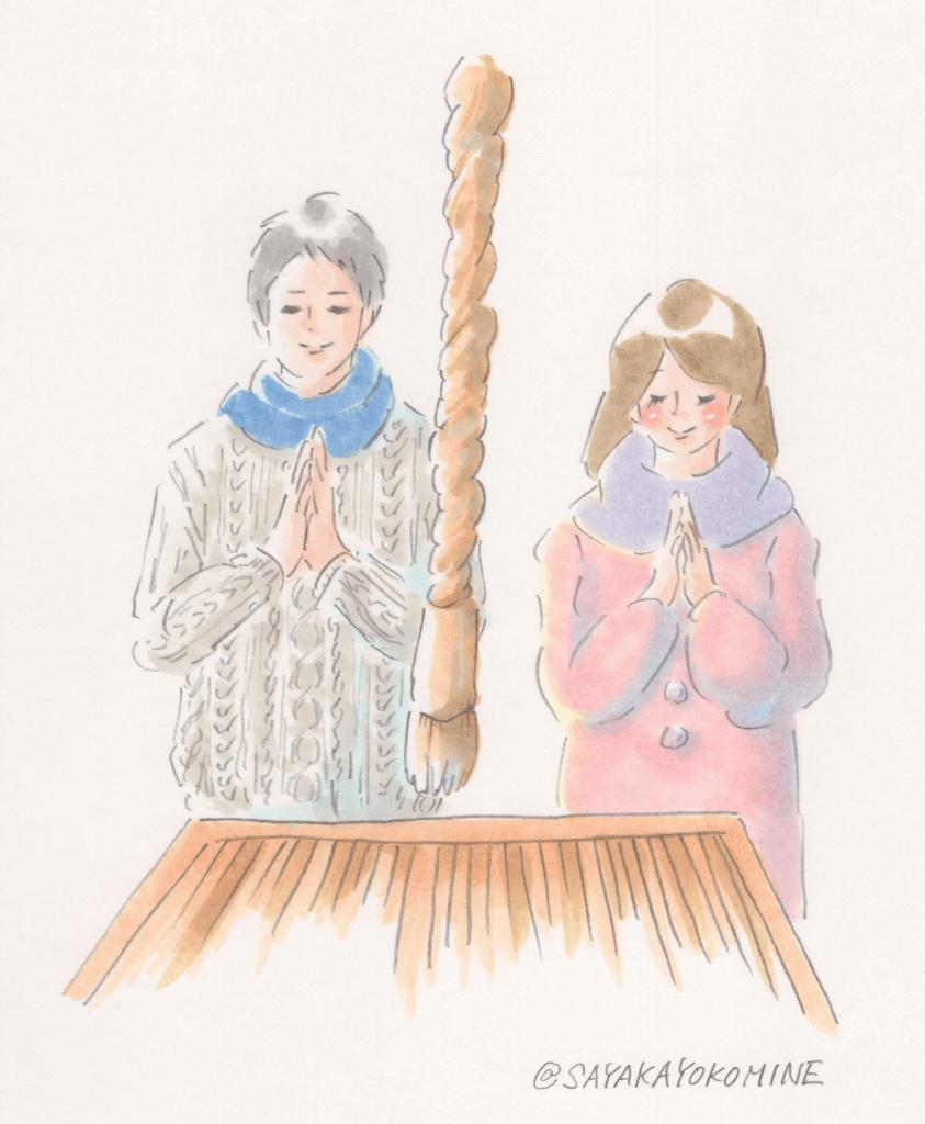 子宝神社に参拝する妊活夫婦