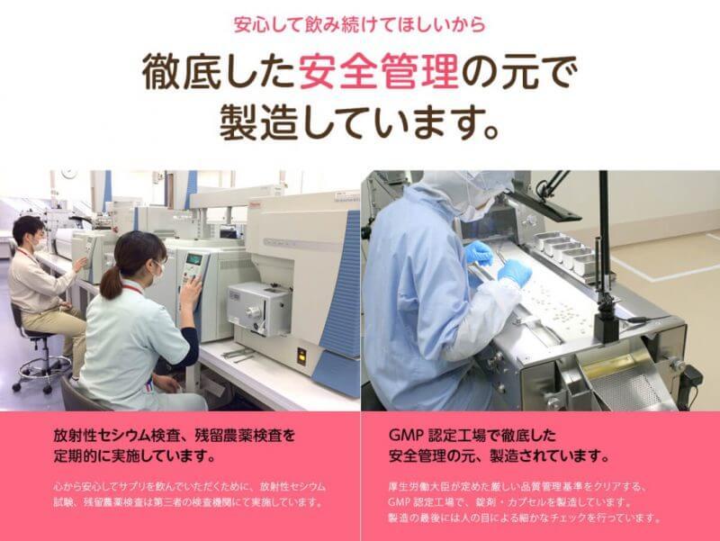 現役産婦人科医が考えた葉酸サプリは製造工程にもこだわっています