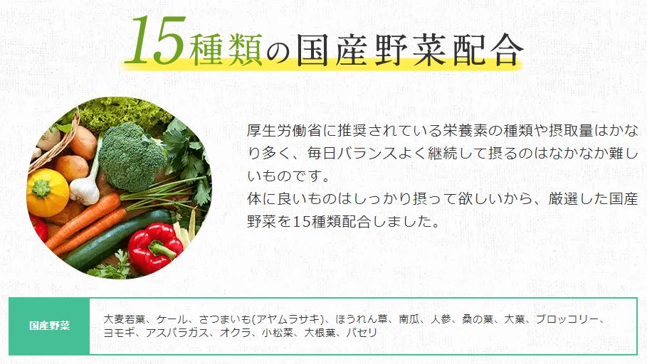 はじめての葉酸に含まれる野菜